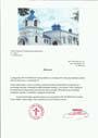 Cerkiew Zaśnięcia Przenajświętszej Bogurodzicy Kleszczele